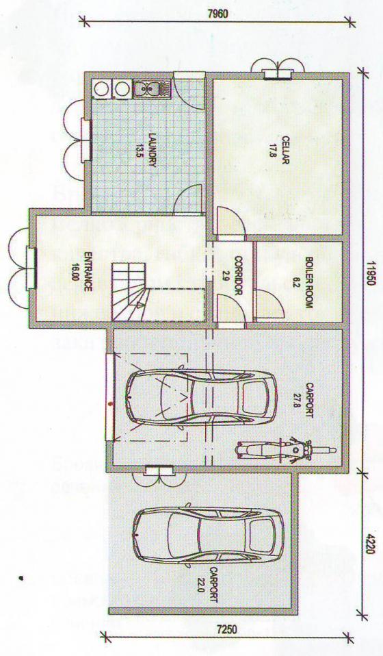 Проект дома nattas 207