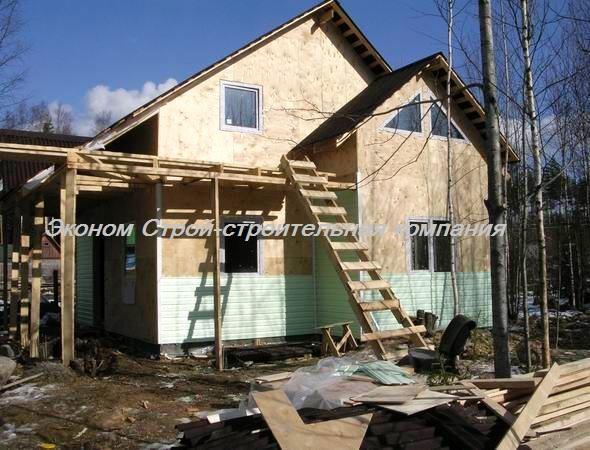 Строительство каркасного дома под